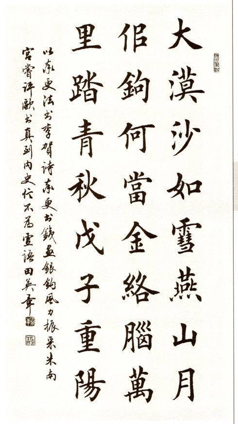 马诗的诗意(古诗《马诗》的诗意简短20字)