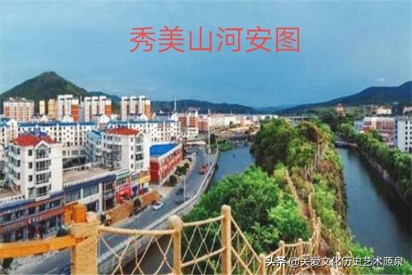 安图县属于哪个市(安图县现在怎么样)