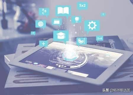 对在线教育类公司的未来发展,你怎么看?插图