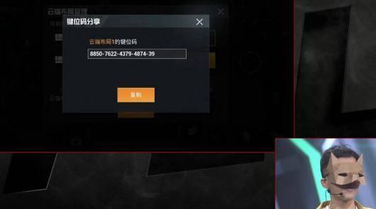 https://p7.itc.cn/images01/20200918/bc45d4b06142434f98976ed2cef7918d.jpeg