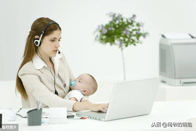 淘宝客服(在家上班),适合宝妈在家做的工作