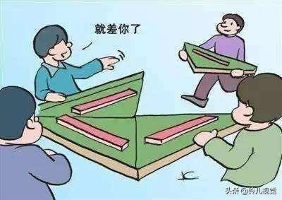 打牌的人输钱会是个什么心态?插图