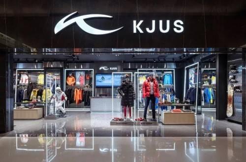 斐思达品牌设计为瑞士著名运动品牌KJUS进行北京旗舰店店铺设计