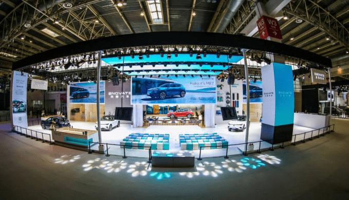SSC设计-最高续航可达530km 天际ME7亮相北京车展