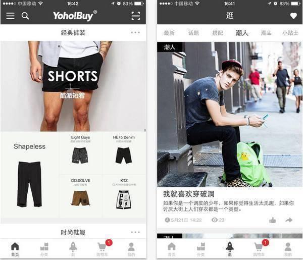 十大购物app排行榜(除了淘宝京东还有这些)
