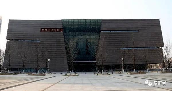 与乐乐一起参观蚌埠市博物馆