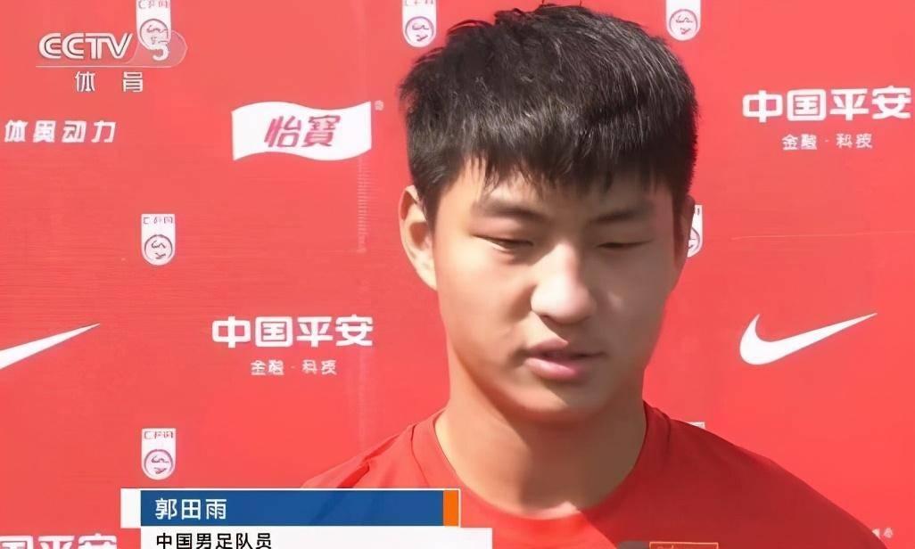 郭田雨:在武汉和李铁指导有过接触,希望有机会代表国足出战