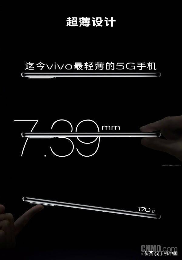 vivo最新款手机(全新5G来袭)