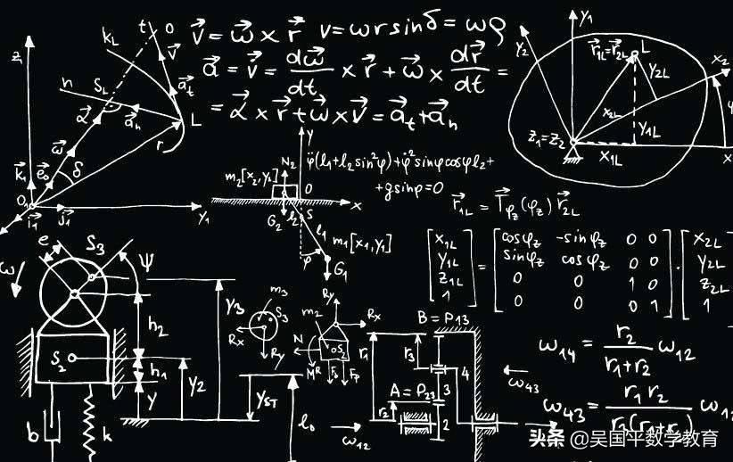 三次方程怎么解(三次方程十字相乘法)