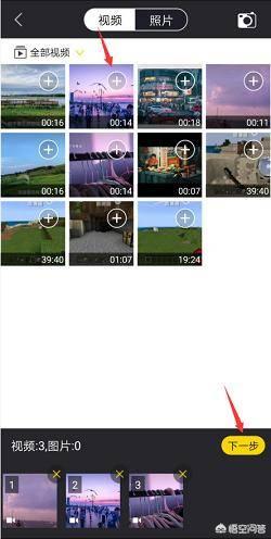 抖音怎么拼接多个视频(抖音短视频剪辑教程)