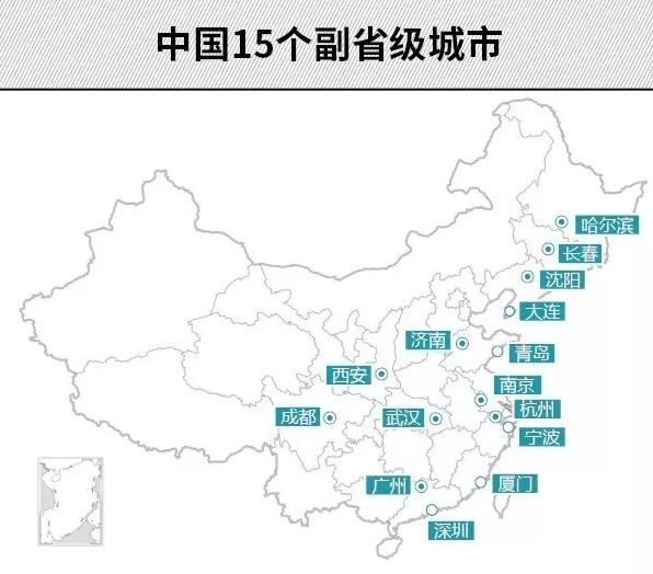 河南向郑州下放部分省级权限,是郑州升格副省级城市的前奏吗?插图