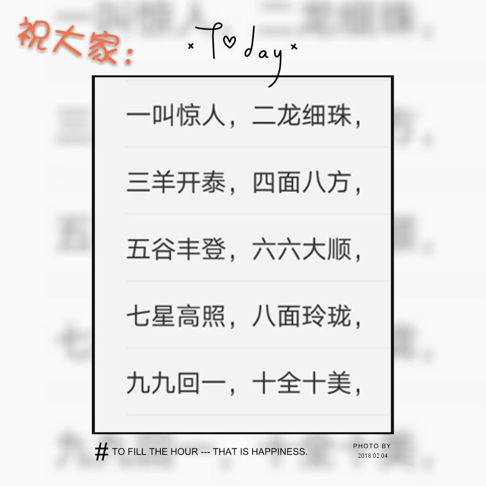 数字祝福语1到10(祝新郎新娘一到十成语)