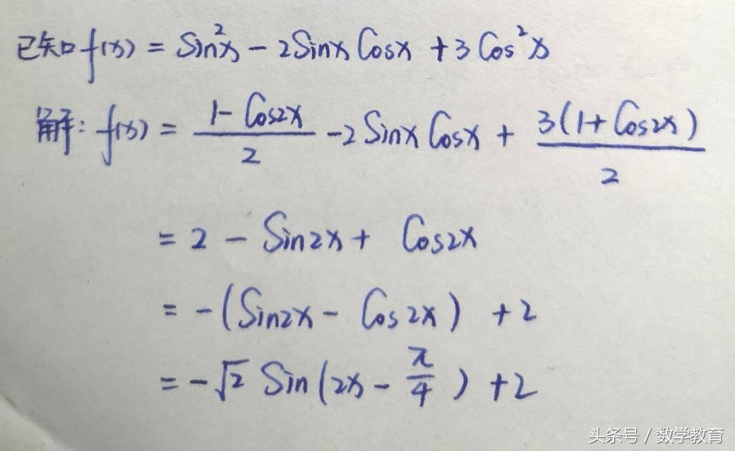 三角函数辅助角公式(辅助角公式φ怎么求)