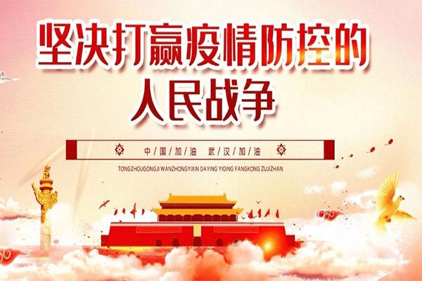 中华国学大讲堂走进校园活动
