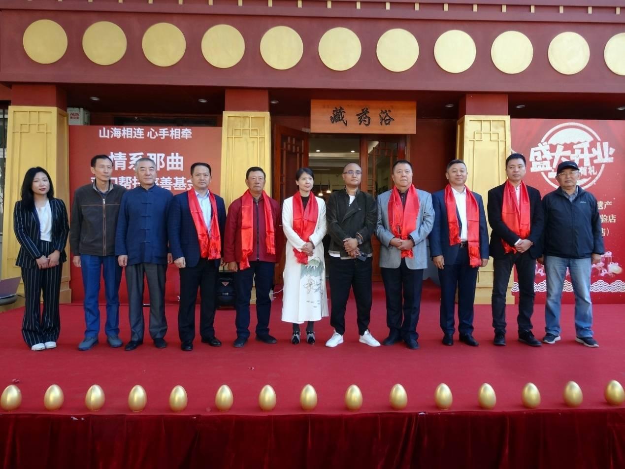 聚善力 助攻坚 糖人公社捐建百万基金规模情暖大连援藏人