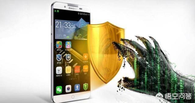 手机遭到恶意代码攻击会怎样(手机显示遭到恶意攻击)