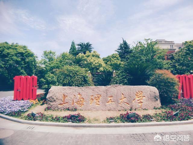 上海理工是211吗(上海理工大学排名是211吗)