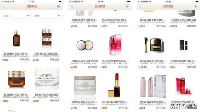 日上app怎么购买商品(日上会员直邮是真的假的)