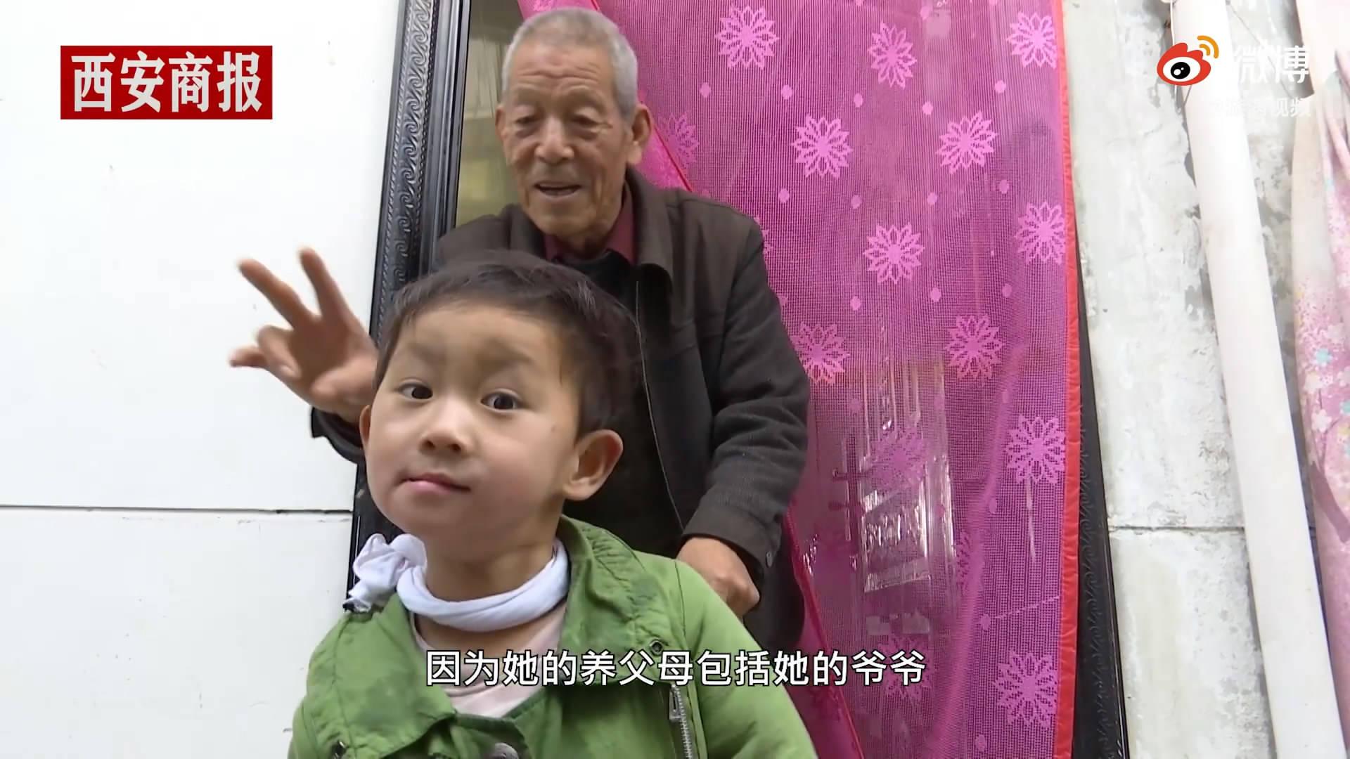 陕西7旬老人收养脑瘫弃婴4年 花掉30万治疗费 医院决定免费