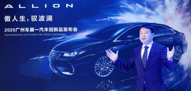 亚洲狮 牛魔王 一汽丰田广州车展带来多少狠货?