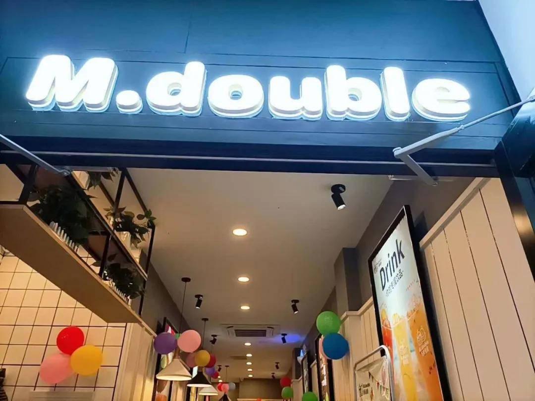 威宁沿河西路口麦德堡餐厅招聘储备经理、