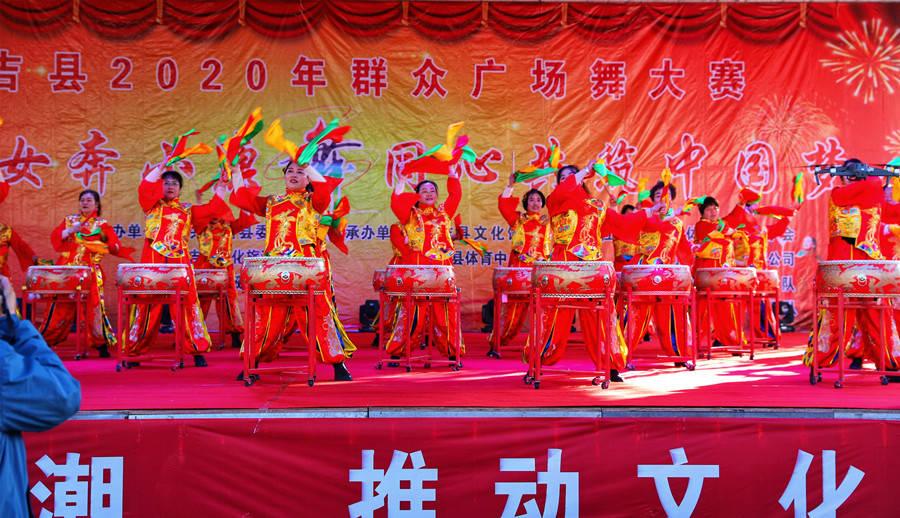 《西吉儿女奔小康 同心共筑中国梦》广场舞大赛