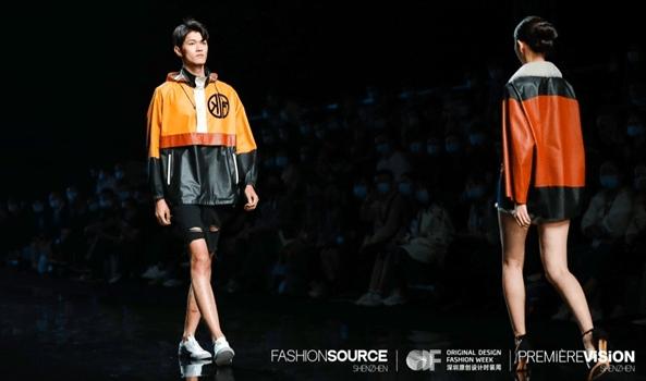 哥本哈根皮草x费雷梵萨2021时尚大秀圆满收官,引领全球皮草流行趋势