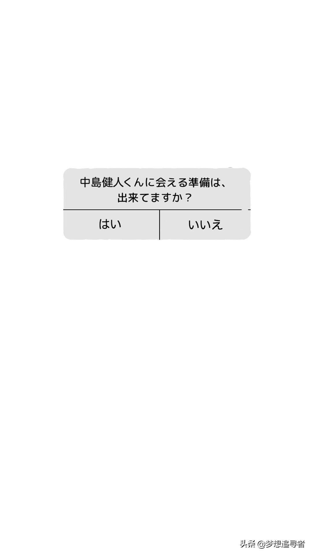 白色底图纯白图片(纯白背景图片素材大全) 网络快讯 第5张