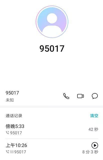 腾讯人工客服电话号码是多少啊(腾讯在线客服联系方法) 网络快讯 第14张