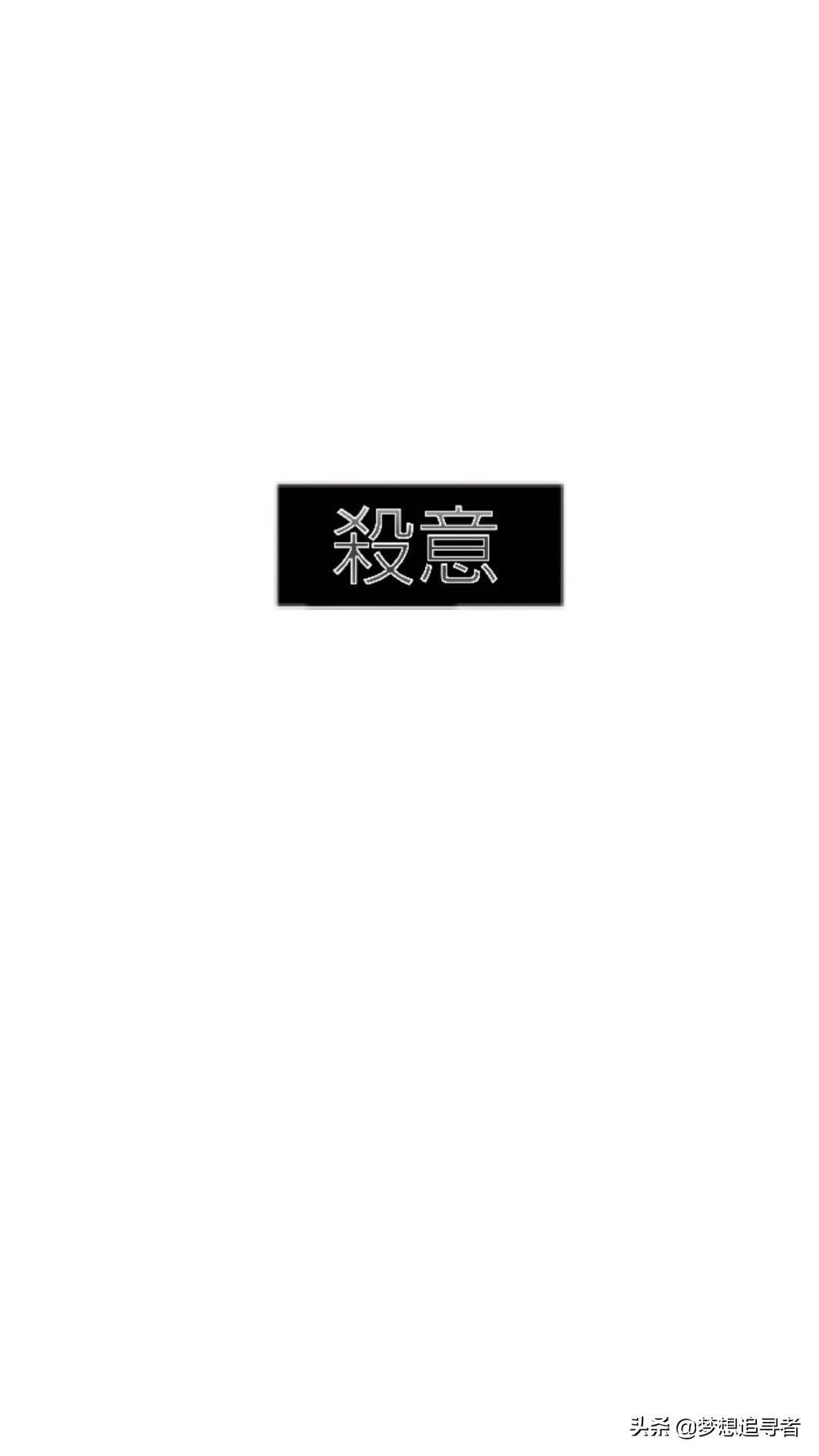 白色底图纯白图片(纯白背景图片素材大全) 网络快讯 第6张
