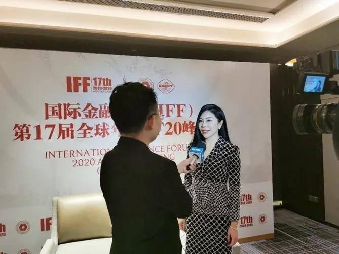 """安永荣膺国际金融论坛""""2020全球绿色金融创新奖"""""""