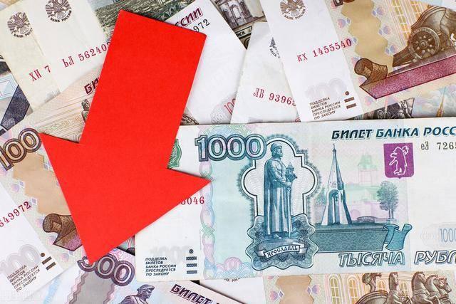 假如你知道纸币一年后会贬值,你现在最应该做的是什么🤔?