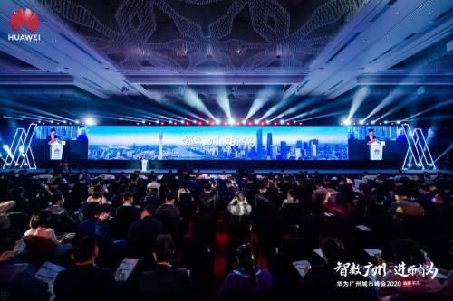 三维家亮相华为广州峰会 以科技创新助力中国家居产业