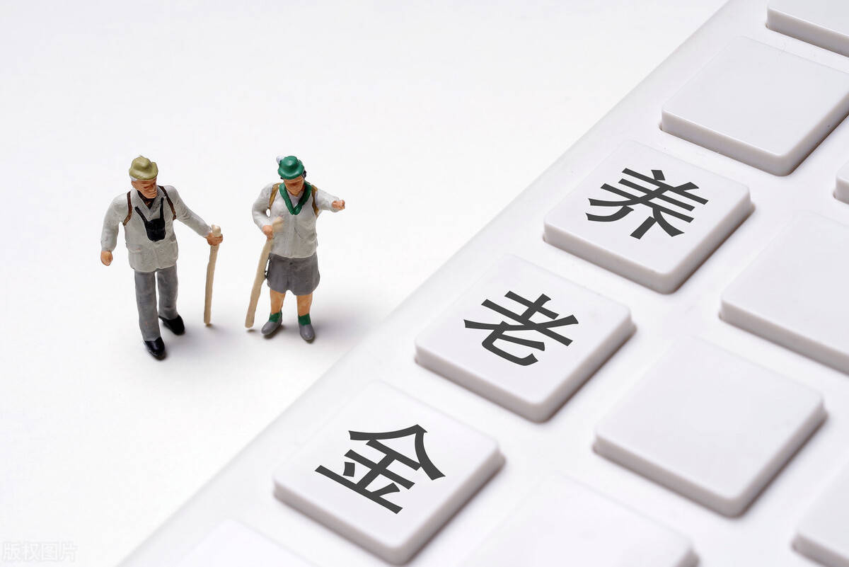 北京社保最低交多少钱(北京社保退休后能拿多少养老金)插图(2)