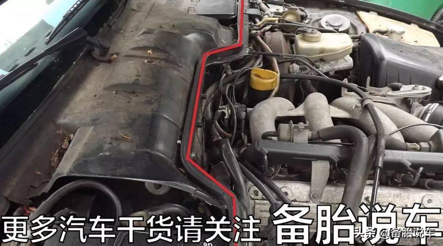 发动机清洗油是忽悠(发动机清洗真的有必要吗)插图