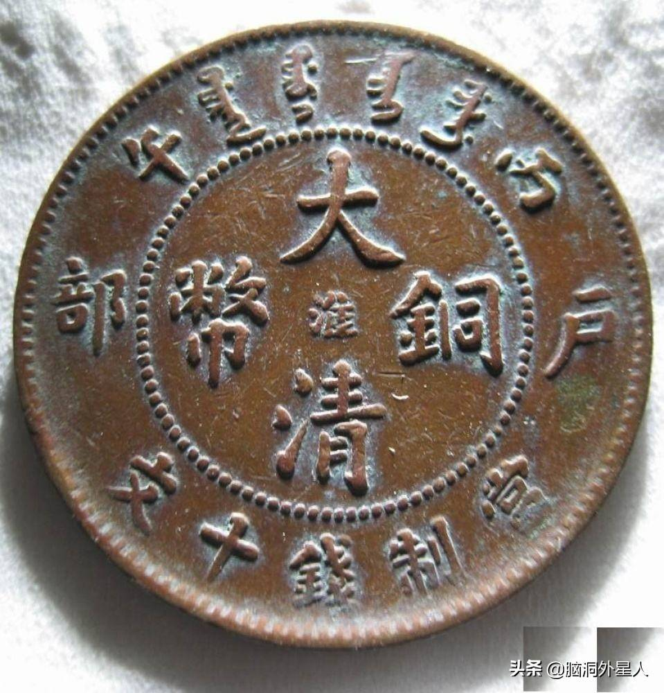 一两银子等于多少铜钱(一两银子值钱吗)插图(3)