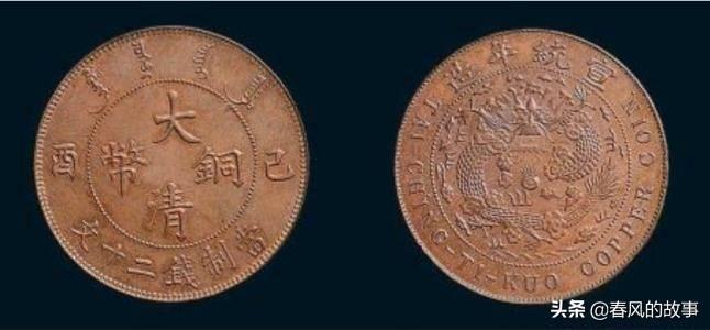 一百万以上的古币图片(100万的大清铜币长啥样)插图