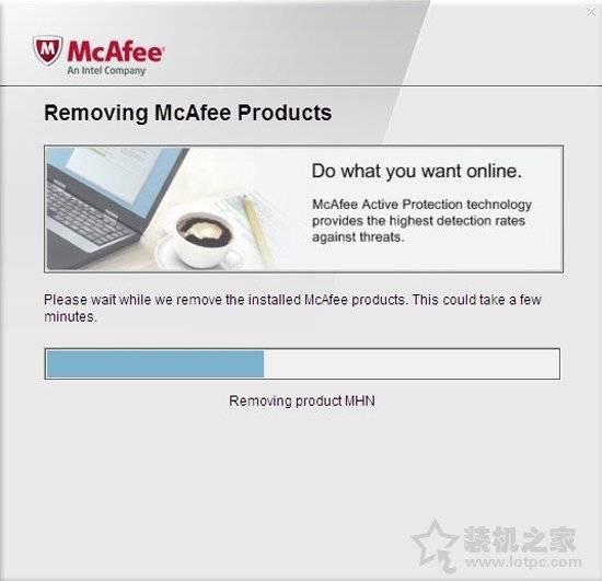戴尔迈克菲卸载没事吧(Mcafee杀毒软件卸载不了怎么办)插图(3)