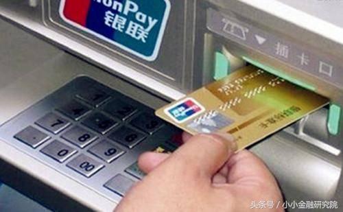 存款机吞钱能报警吗(ATM存钱时被吞了怎么办)
