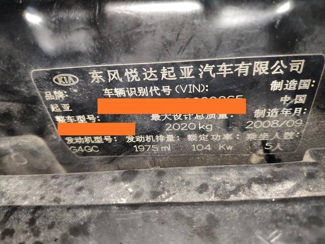 发动机外部油泥怎样清除(发动机清洗油是忽悠吗)
