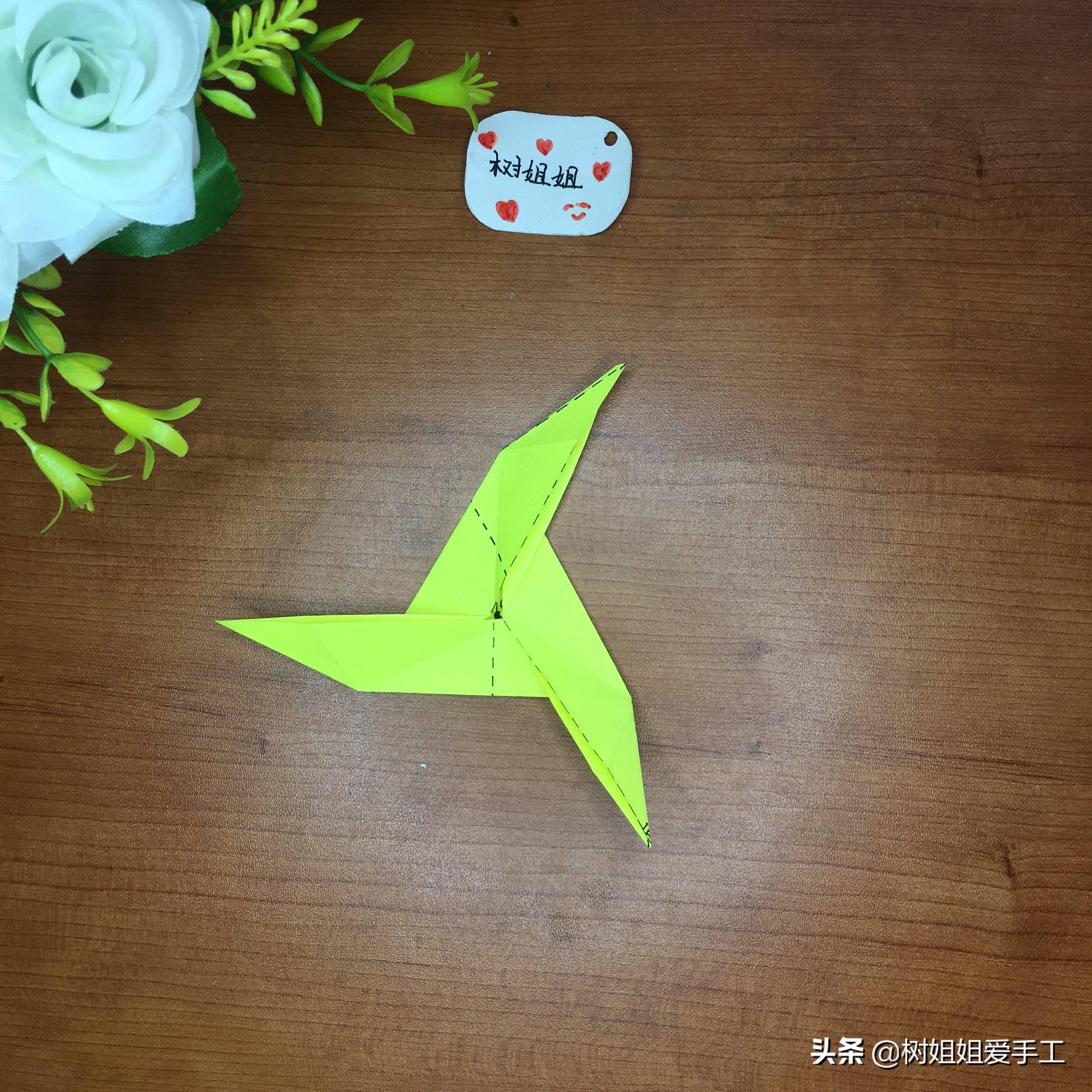 简单三角飞镖怎么折(可以变三种的飞镖)插图(8)