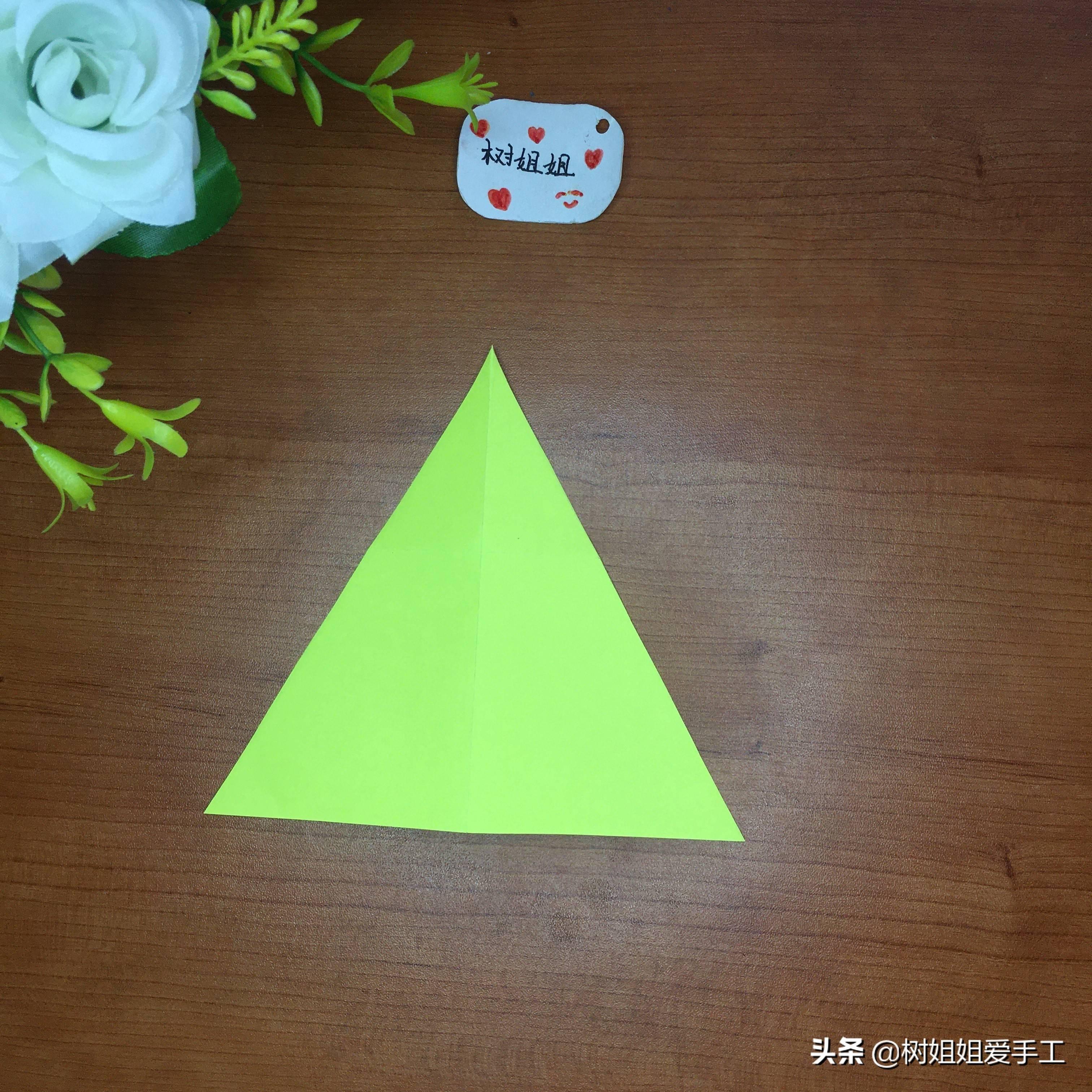 简单三角飞镖怎么折(可以变三种的飞镖)插图(4)