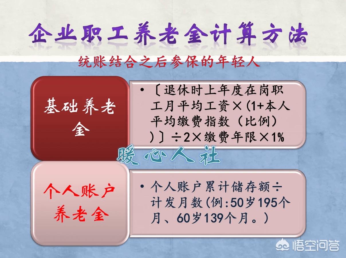 北京社保代缴最低多少钱(北京社保有什么标准吗)