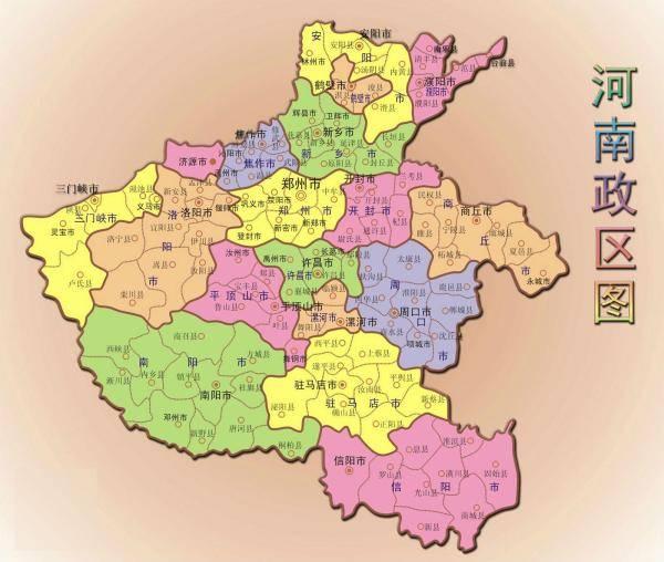 豫是哪个省的简称_车牌豫是哪个省的简称_河南省车牌号分别是豫什么 网络快讯 第1张