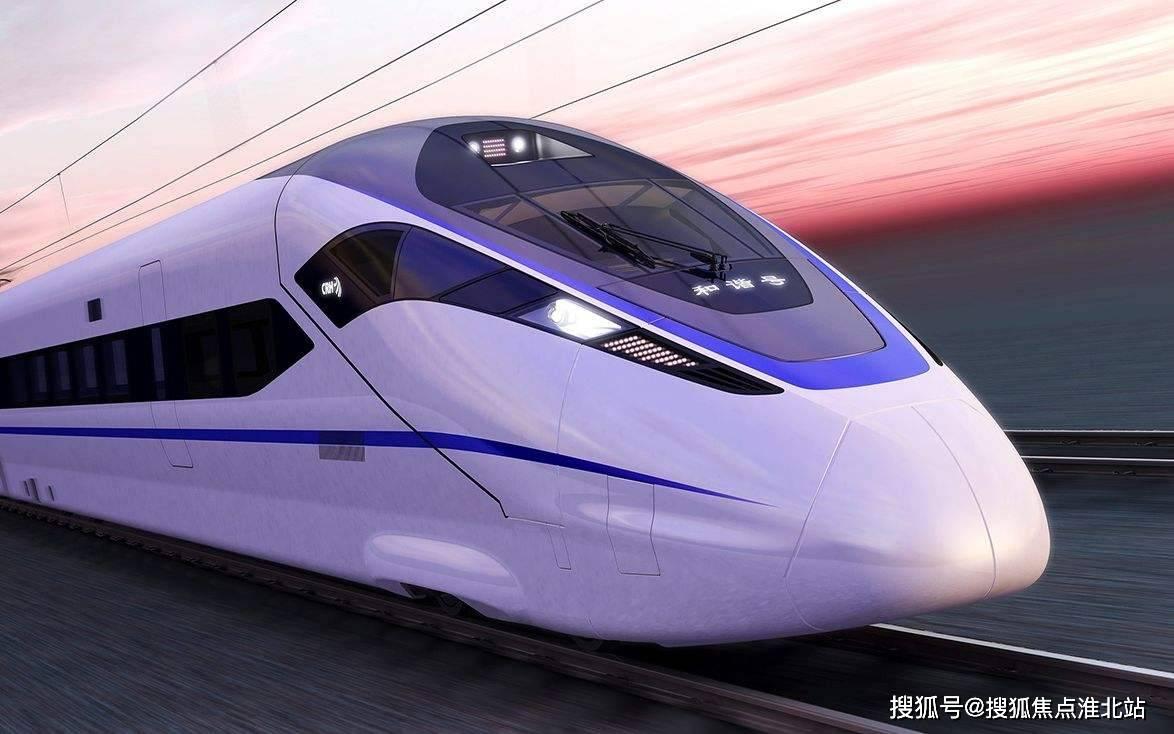 高铁位置被占应如何处理 高铁座位被占是否违法