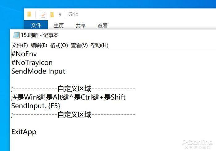 Windows10鼠标还能这么神奇!良心开源的逆天小工具的照片 - 4