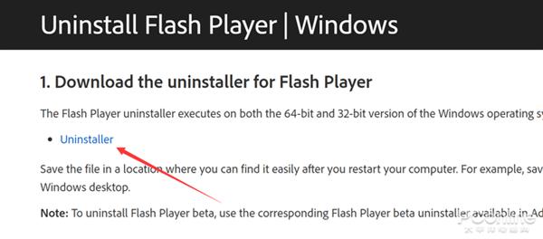 Adobe强烈建议卸载 教你从Windows10彻底删除Flash的照片 - 4