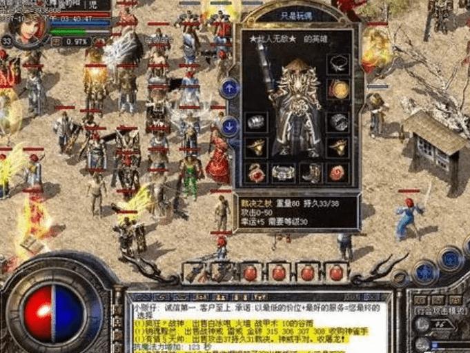双端我本沉默:当年游戏中出现的一个bug?便宜多少战士玩家!