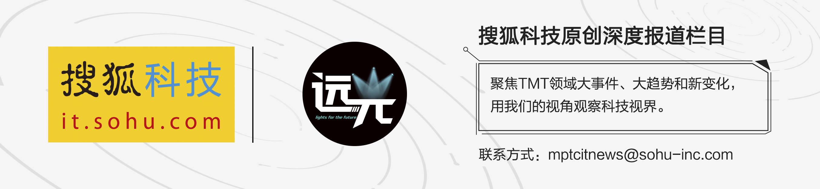 天顺平台总代-首页【1.1.6】  第5张