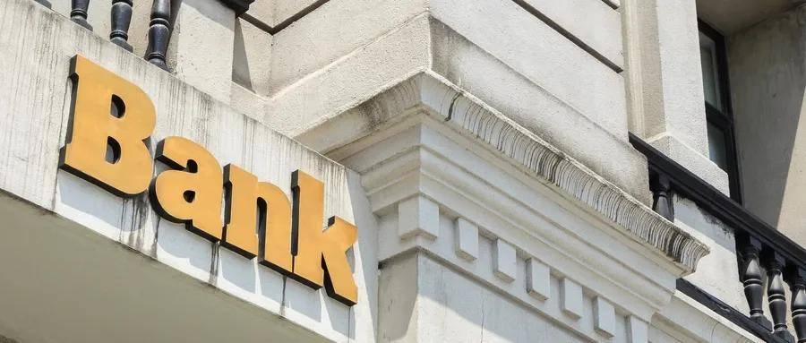 储户要注意了,国内已有银行破产,将钱存在这些银行才更安全!